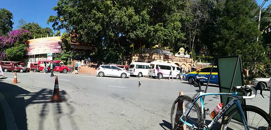 Doi Suthep, Tempelberg, Chiang Mai