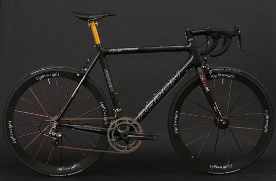 RCS-Litening-Lightweight 30813