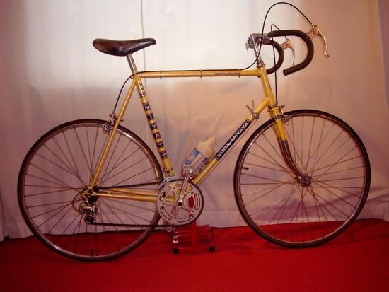 KogaMiyataGentsRacer1977